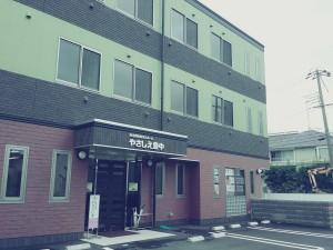 C360_2015-09-07-11-11-14-034