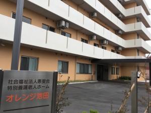 大阪 老人ホーム
