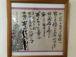 大阪 老人ホーム 老人ホーム紹介センター
