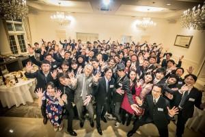 大阪 老人ホーム紹介センター