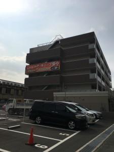 老人ホーム紹介センター 大阪