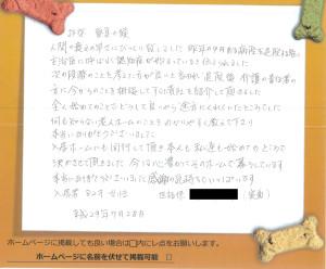 老人ホーム紹介センター/株式会社老人ホーム紹介センター 大阪/兵庫