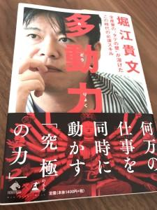 老人ホーム紹介センター/株式会社老人ホーム紹介センター/大坂/兵庫