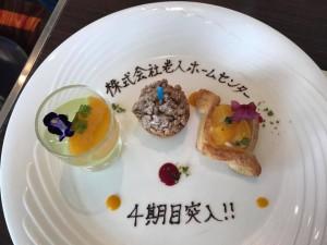 老人ホーム紹介センター/大阪/兵庫