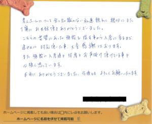 老人ホーム紹介センター/大阪/兵庫/株式会社老人ホーム紹介センター