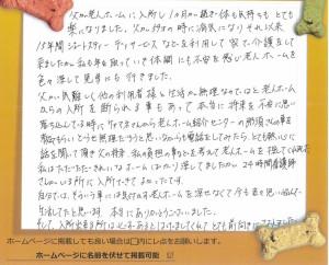 老人ホーム紹介センター/株式会社老人ホーム紹介センター/大阪/兵庫