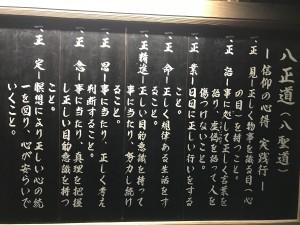 老人ホーム紹介センター/株式会社老人ホーム紹介センター/大阪/兵庫/老人ホームを探すなら